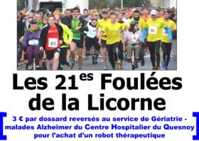 Dimanche 13 octobre : Le ROTARY Club organise une manifestation au profit des malades Alzheimer de l'Hôpital